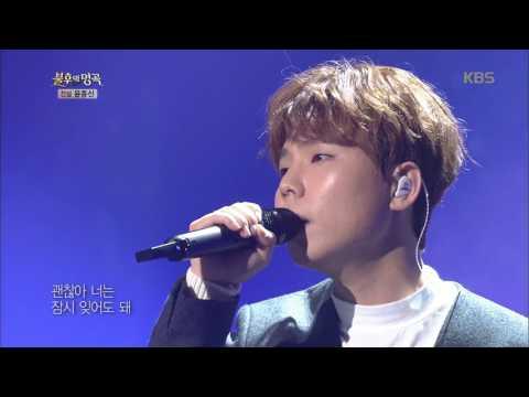불후의명곡 Immortal Songs 2 - 정승환, 섬세한 애절함 ´너의 결혼식´.20170318