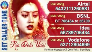 KIE DELA UDEI  # Film Sad Song # Caller Tune Codes Of All Operators | Sidharth TV