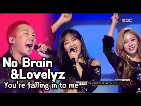 No Brain&Lovelyz - You're falling in to me, 노브레인&러블리즈 - 넌 내게 반했어 @2017 MBC Music Festival