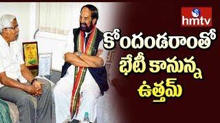 Kodand to meet Uttam over Janagaon seat..