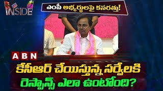KCR Survey On MP Candidates Ahead Of Parliament Elections-..