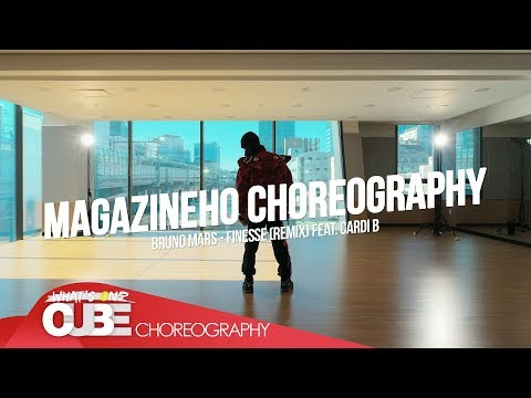 진호(JINHO) - 'MAGAZINE HO' #Choreography : 'Finesse (Remix) / Bruno Mars'