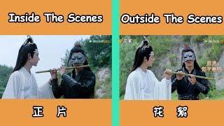 《陈情令The Untamed》戏里VS戏外 Inside&Outside The Scenes 戏里&戏外 正片与幕后对比 太过好笑了!