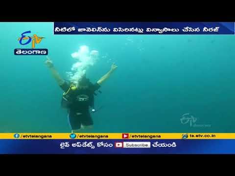 Neeraj Chopra practices javelin throwing underwater in Maldives