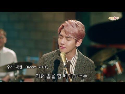 데뷔부터 현재까지 엑소 백현 MV 파트 (2012~2017) MAMA ~ POWER (EXO BAEKHYUN MV PART)