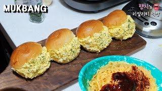 리얼먹방:) 계란듬뿍 샌드위치 만들기 (ft.불닭비빔면)ㅣEgg Sandwich & Spicy NoodleㅣREAL SOUNDㅣASMR MUKBANGㅣEATING SHOWㅣ