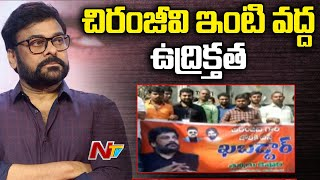 Tension escalates at Chiranjeevi's residence after Amarava..