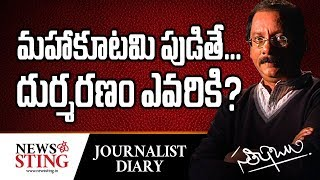 JD: Who will die with Mahakutamis in TS and Country..