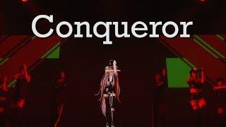 【IA OFFICIAL】 Conqueror 【ARIA Live Music Video】