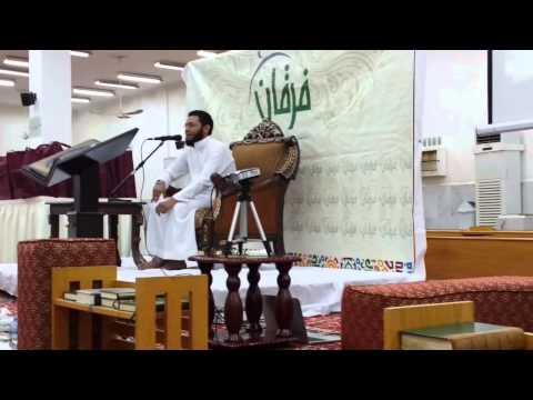 تلاوة من سورة الإسراء للأستاذ أيمن أبو مصطفى في افتتاح الحفل الختامي لحلقات الفرقان