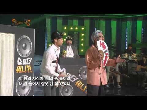 개그콘서트 Gag Concert 힙합의 신 20140831