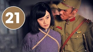 Phim Bộ Trung Quốc THUYẾT MINH | Hắc Sơn Trại - Tập 21 | Phim Kháng Nhật Cực Hay