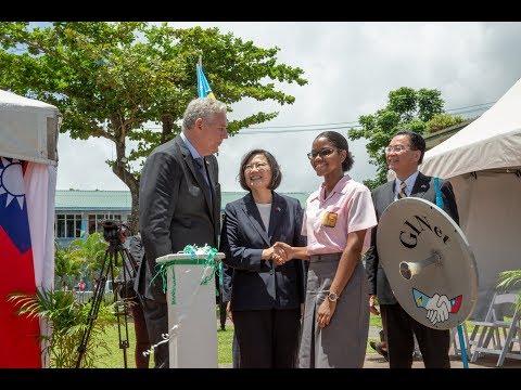 20190718 「自由民主永續之旅」總統出席「聖露西亞政府廣域網路」計畫第二期啟動典禮