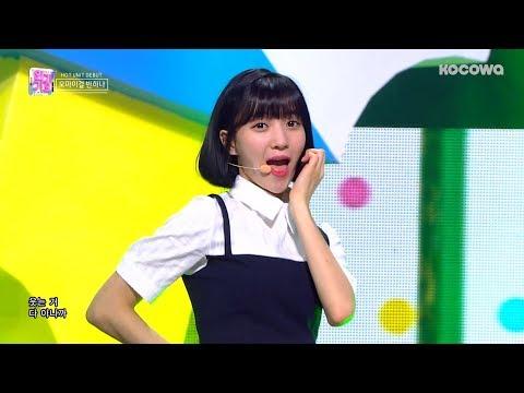 Oh My Girl BANHANA - Banana Allergy Monkey [Inkigayo Ep 952]