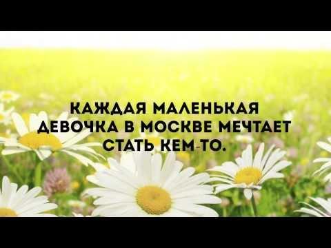 Позывной -- Белая Лилия (Жизнь и любовь русского аса - героини Второй Мировой войны)
