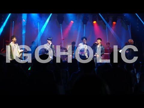 플라네타리움 레코드(Planetarium Records / PLT) - 'IGOHOLIC' Live Video