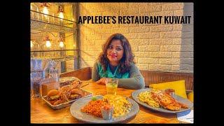 Apple Bee's Restaurant Kuwait