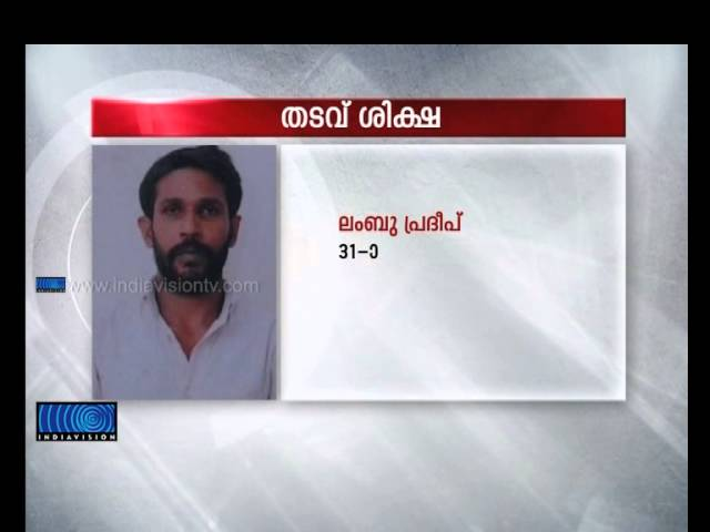 11 Get Life Term in TP Chandrasekharan murder case