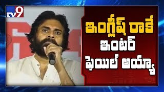 Pawan Kalyan Speaks At Rythu Soubhagya Deeksha In Kakinada..
