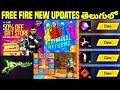 Free Fire New Updates In Telugu || Criminal Incubator Coming Back..?? || Gift Store 50% Off - M1887
