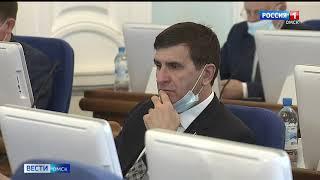 5,5 млрд дополнительно выделено на поддержку семей с детьми в Омской области