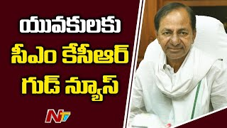 Telangana government approves new policy to encourage jobs..