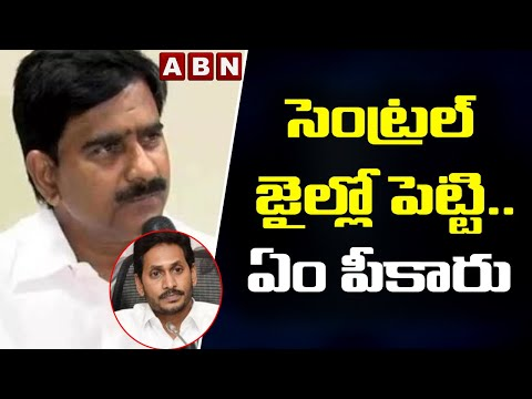 YSRCP government is on the verge of collapse, alleges Devineni Uma