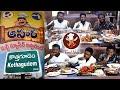 Ahara Multi Cuisine Restaurant - Kothagudem Food - Food Wala