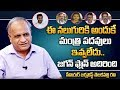 Telakapalli explains why Roja, Ambati, Alla Ramakrishna did not get cabinet berths