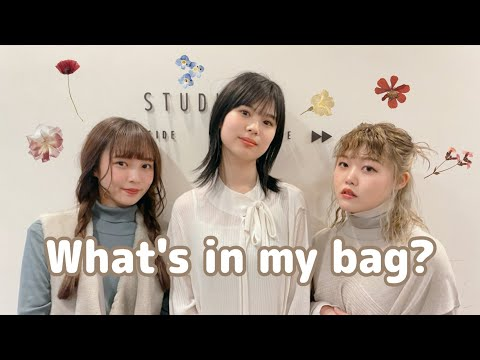 【GIRLFRIEND 4 YOU】「What's in my bag?」 (SUB)
