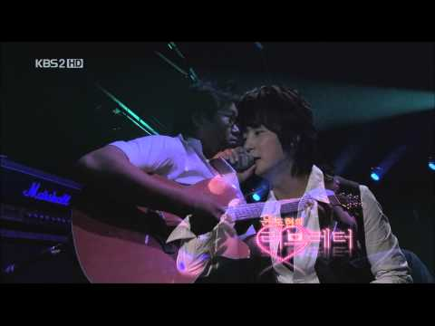 070929 Shin Hyesung -  First Person KBS Yoon Do hyun's Love Letter
