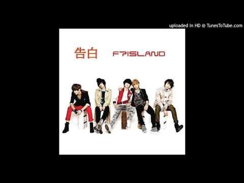 FTIsland - 告白 (Ringtone)