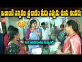 RaniRudrama Reddy Election Campaign Video👏   MLC Elections 2021   Yuva Telangana Party   YOYO TV