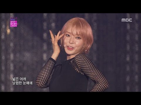 [HOT] AOA - Heart Attack, 에이오에이 - 심쿵해 Korean Music Wave In Fukuoka 20160911