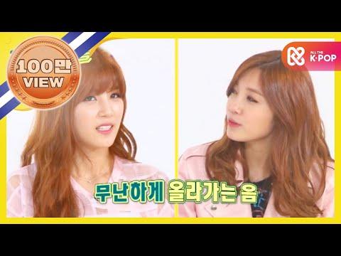 주간아이돌 - 142회 에이핑크 고음대결/Weekly Idol A_PINK High Note Battle