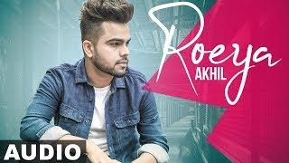 Roeya – Akhil