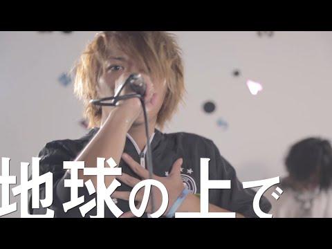 GreenWorld - タイムリミット【short ver】(2017.11.13 Release 2nd single タイムリミット)