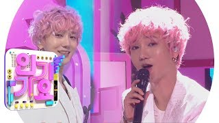 YESUNG(예성) - Pink Magic @인기가요 Inkigayo 20190707