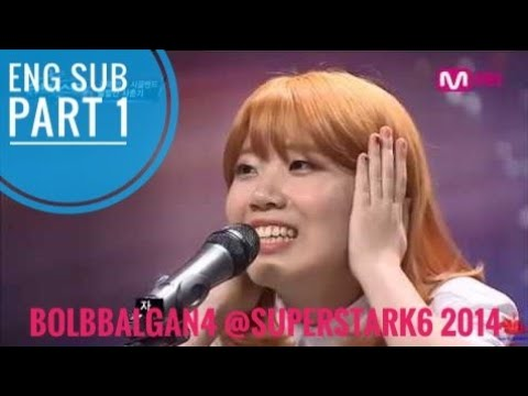 [SUPERSTARK6] Bolbbalgan4 볼빨간사춘기 CUT PART 1 - Payphone + What Makes You Beautiful | ENG SUB