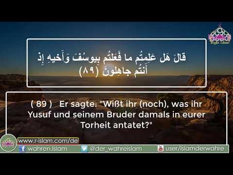 surat Yusuf - مقطع من سورة يوسف مترجم ألمانى