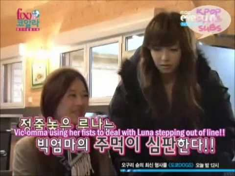 Luna is scared of Victoria f(x)