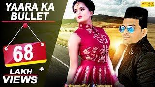 Yaara Ka Bullet – Raju Punjabi