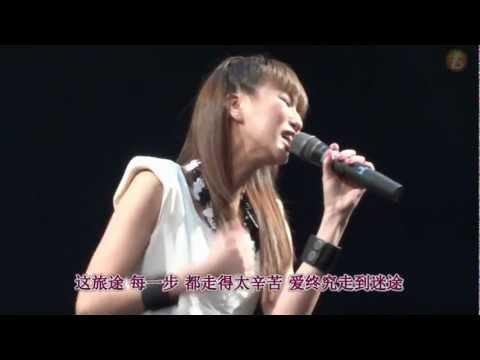 Kelly Poon 潘嘉丽大马签唱会《说不哭》+ 歌词@吉隆坡金河廣場-[12.Nov.2011]