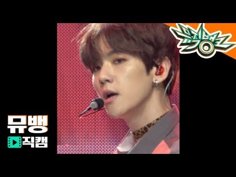 EXO(엑소) 백현 - TEMPO(템포) / 181109 뮤직뱅크 직캠