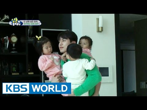 5 siblings' house - Nice to meet you, Dongwook uncle! (Ep.126 | 2016.04.24)