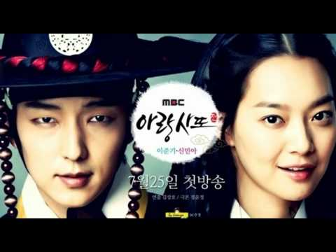 Baek Ji Young(백지영) - 사랑아 또 사랑아 (Love and Love)[Arang & the Magistrate OST]