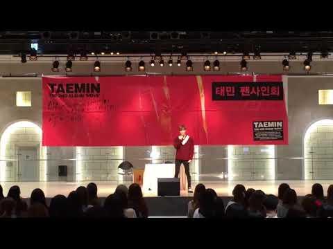 171021 Taemin 태민 잠실팬싸 시작전 태민이 잔망이랑 피지컬 좀 보세요