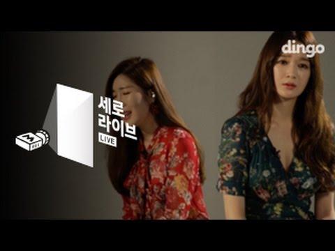 다비치 - 내 옆에 그대인 걸 [세로라이브] Davichi - Beside Me
