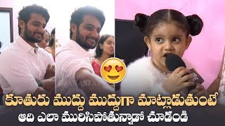 Hero Aadi's Daughter Ayaana Cuteness Overloaded..