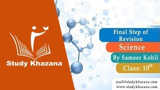 Final Step of Revision Science Class 10th by Sameer Kohli | Live Session